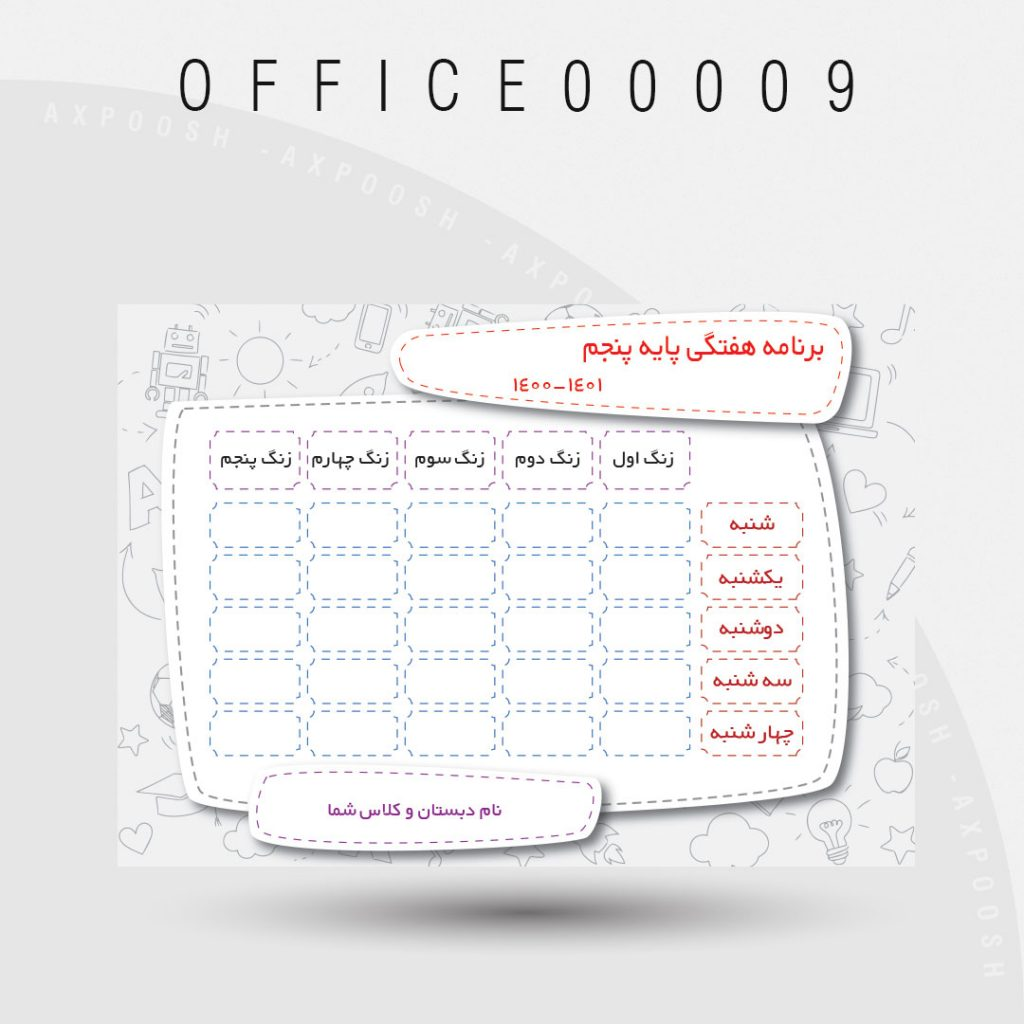 OFFICE00009 1024x1024